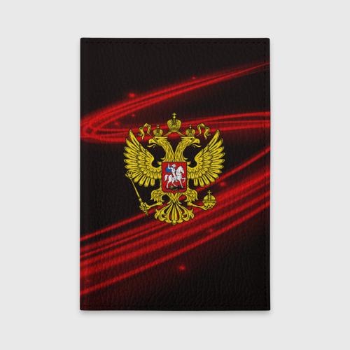 Обложка для автодокументов Russia collection 2018 Фото 01