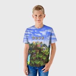 Надя - Minecraft