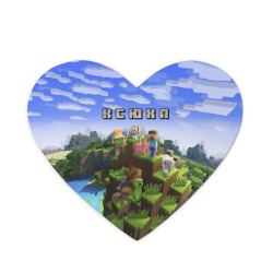 Ксюха - Minecraft