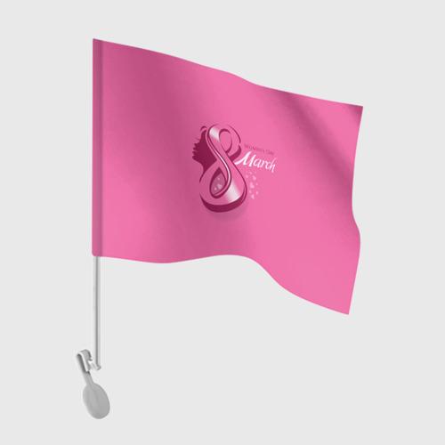 Флаг для автомобиля  Фото 01, 8 Марта