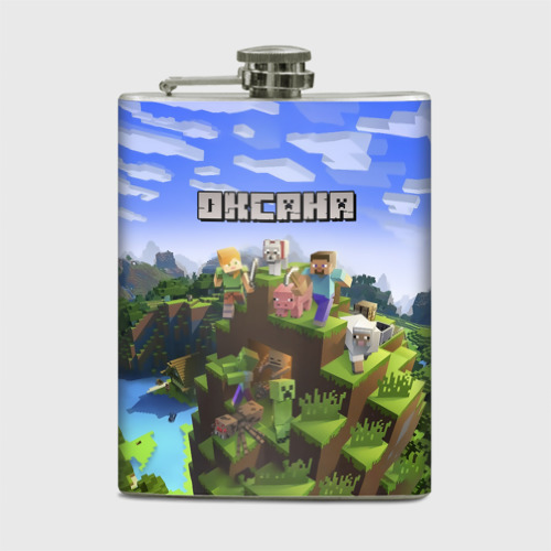 Фляга  Фото 01, Оксана - Minecraft