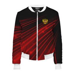 Russia Sport 2018 uniform