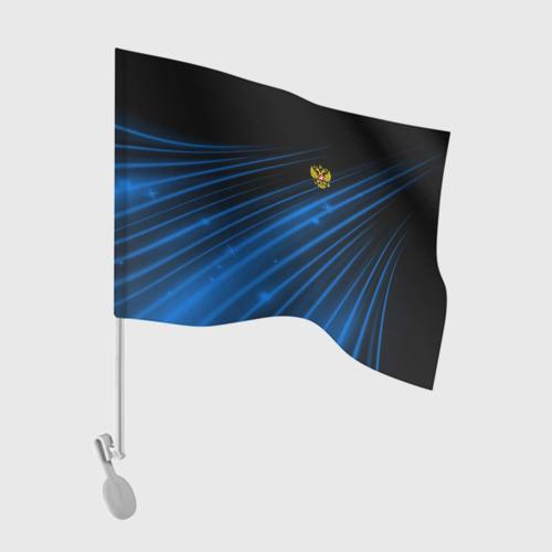 Флаг для автомобиля Russia Sport 2018 uniform