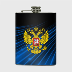 Russia abstract collection