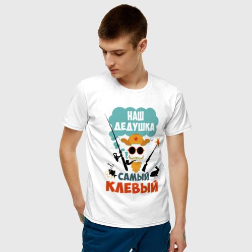 Мужская футболка хлопок Наш Дедушка Самый Клёвый  Фото 01