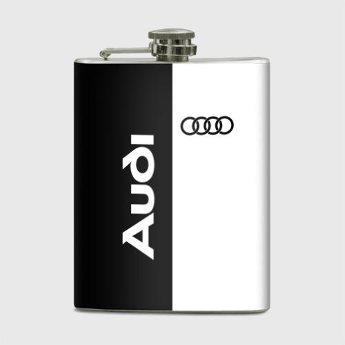 Фляга Audi