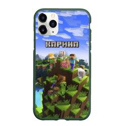 Карина - Minecraft