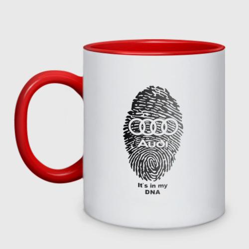 Кружка двухцветная Audi it's in my DNA