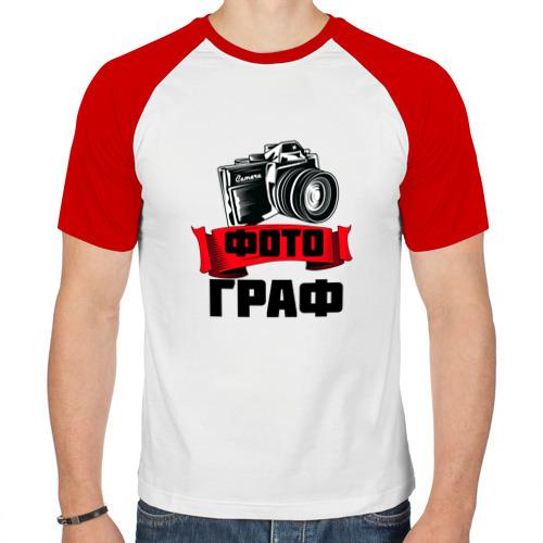 Мужская футболка реглан  Фото 01, ФотоГраф