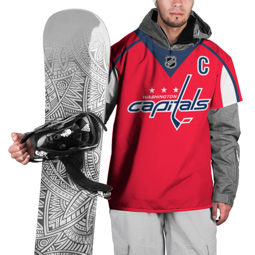Накидка на куртку 3D  Фото 01, Ovechkin Washington Capitals Red