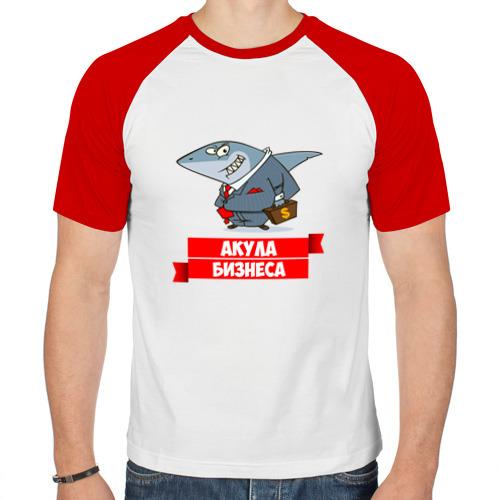 Мужская футболка реглан  Фото 01, Акула Бизнеса