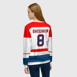 Ovechkin Washington Capitals White