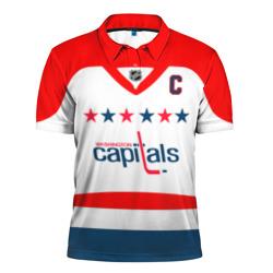 Ovechkin Washington Capitals White