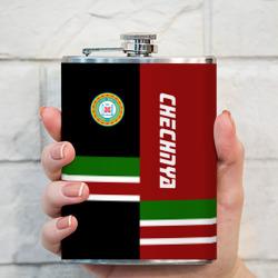 CHECHNYA (Чечня)