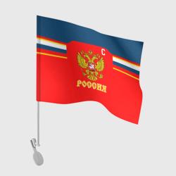 Овечкин Сборная России по хоккею