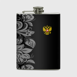 Russia Pattern Collection