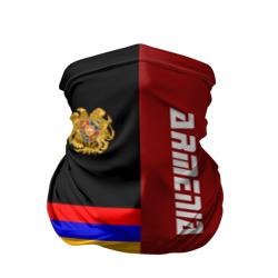 ARMENIA (Армения)