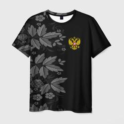 Russia Pattern