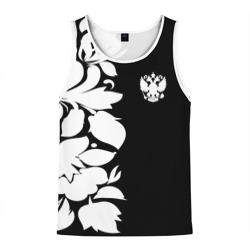 Russia Black&White Style