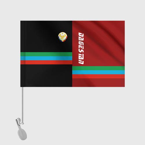 Флаг для автомобиля Dagestan Фото 01
