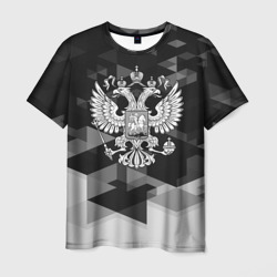 Russia Black&White Abstract