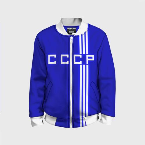 Детский бомбер 3D Форма сборной СССР-1