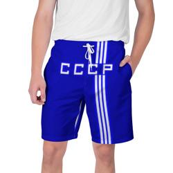 Форма сборной СССР-1