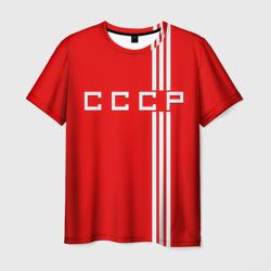 Форма сборной СССР-2