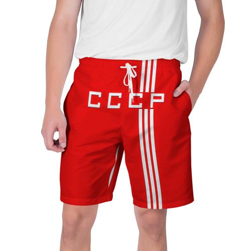 Мужские шорты 3D Форма сборной СССР-2