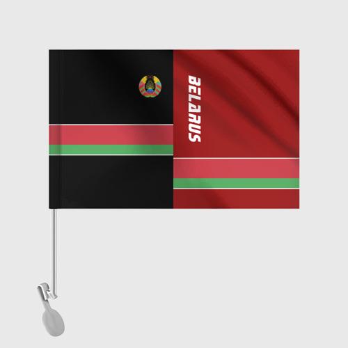 Флаг для автомобиля Belarus (Беларусь) Фото 01