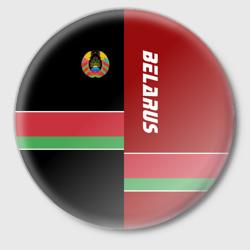 Belarus (Беларусь)