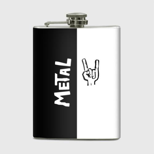 Фляга Metal