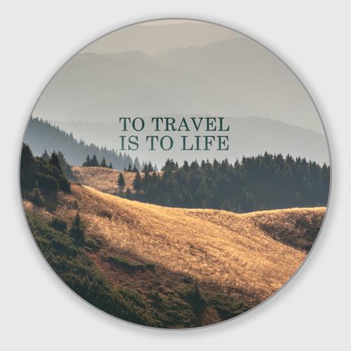 Коврик круглый  Фото 01, путешествия