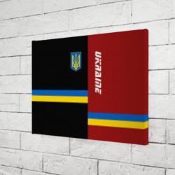 Ukraine (Украина)