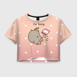 Pusheen busy