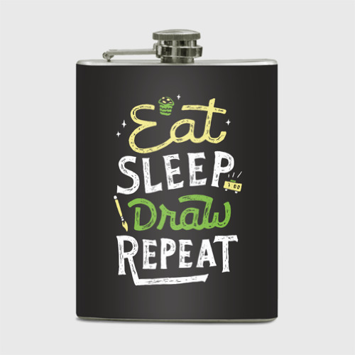 Фляга Eat, sleep, draw, repeat
