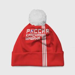Красная машина- Россия