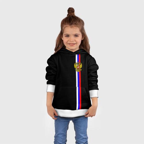 Детская толстовка 3D Лента с гербом России
