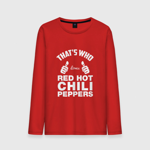 Вот кто любит Red Hot Chili Peppers