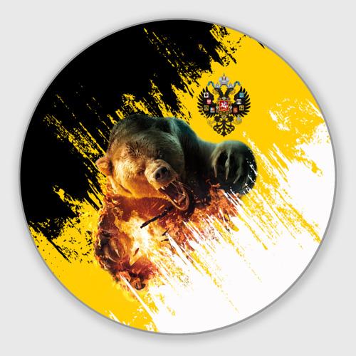 картинки имперский флаг и медведь
