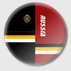 Russia (империя)
