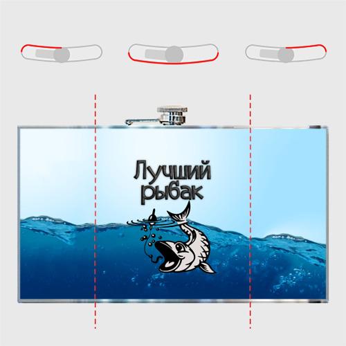 Хороший Рыбак Смоленск Интернет Магазин