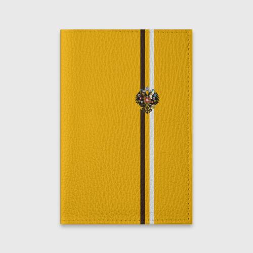 Лента с гербом, Российская Империя
