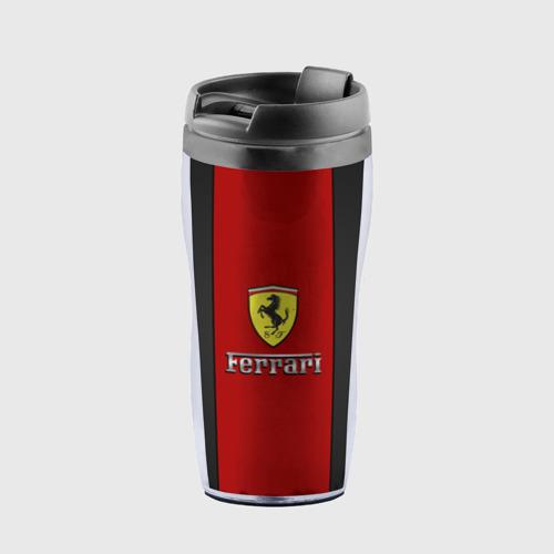 Термокружка-непроливайка Ferrari
