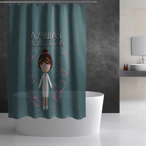 Штора 3D для ванной  Фото 02, Лучшая медсестра
