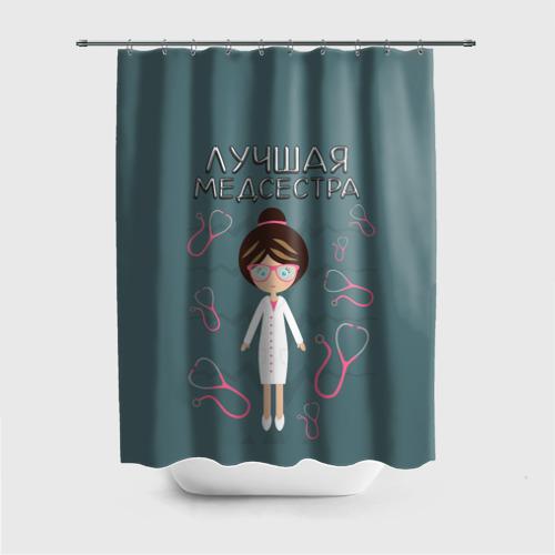 Штора 3D для ванной  Фото 01, Лучшая медсестра