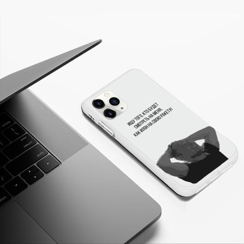 Чехол для iPhone 11 Pro Max матовый Илон и ракета Фото 01