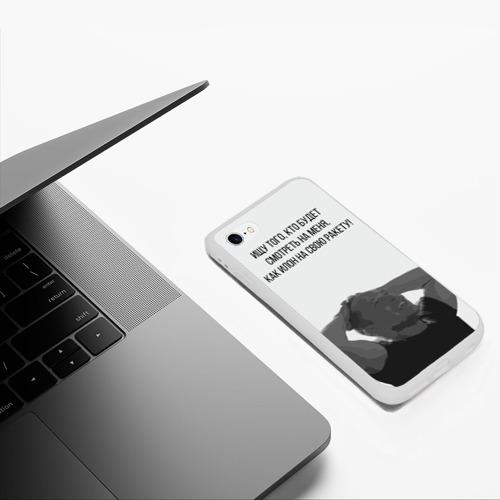 Чехол для iPhone 6/6S матовый Илон и ракета Фото 01