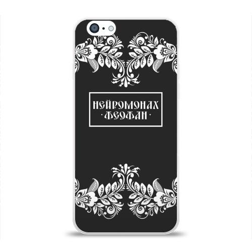 Чехол для Apple iPhone 6 силиконовый глянцевый  Фото 01, Нейромонах Феофан