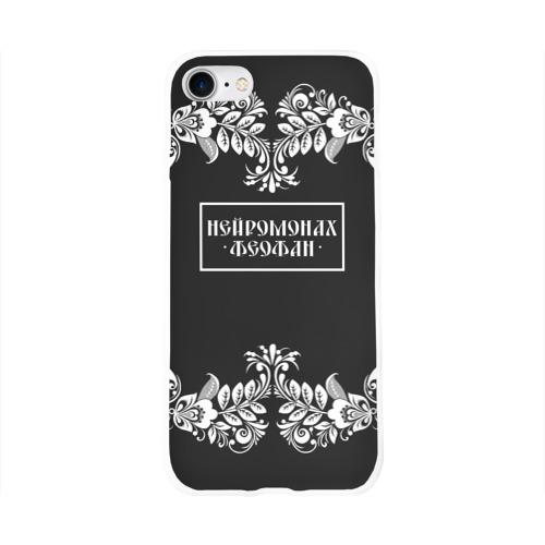 Чехол для Apple iPhone 8 силиконовый глянцевый  Фото 01, Нейромонах Феофан